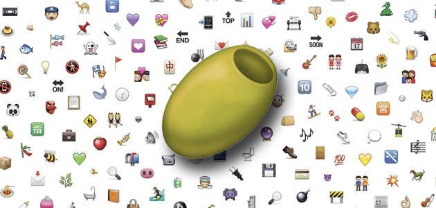 Olive Emoji: Por fin un emoticono dedicado a la aceituna