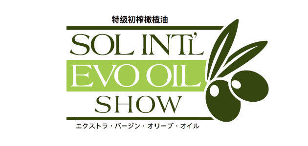 Italia promociona el AOVE en Hong Kong a través de The Sol Intl' EVO Oil Show