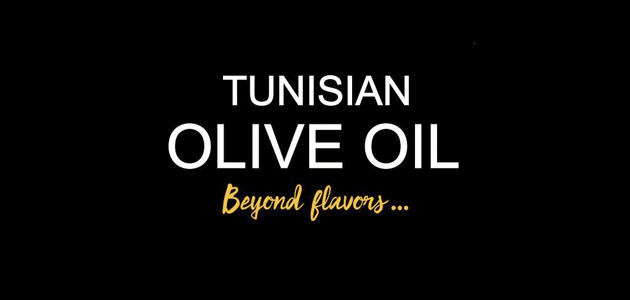 Túnez pone en marcha una campaña de promoción para fortalecer la imagen de su aceite de oliva